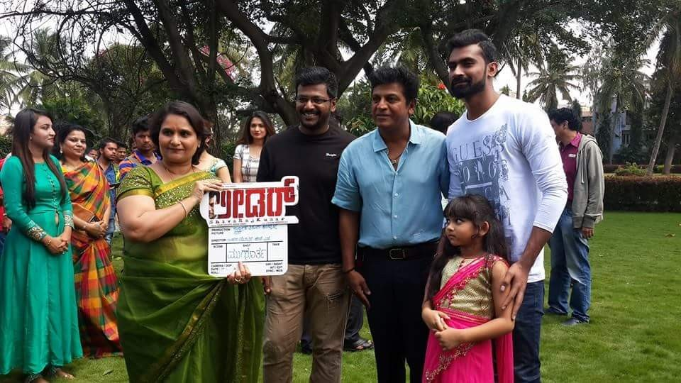 Leader movie launch,Leader launch,Pranitha Subhash,Shiva Rajkumar,Yogesh,Jaggesh,Leader movie launch pics,Leader movie launch images,Leader movie launch photos,Leader movie launch stills,Leader movie launch pictures