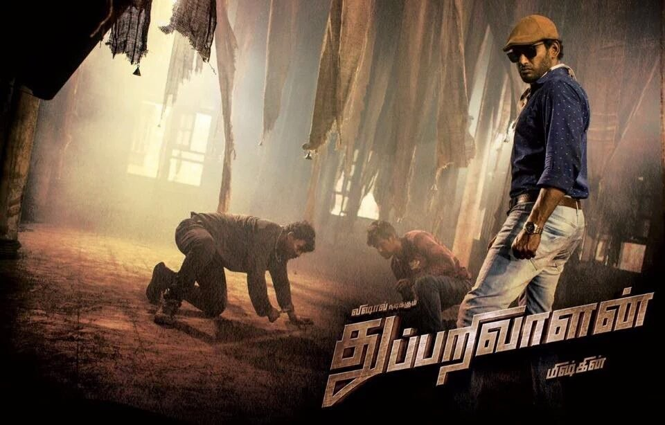 Vishal,Prasanna,Vinay Rai,Thupparivaalan first look poster,Thupparivaalan first look,Thupparivaalan poster,Thupparivaalan,Tamil movie Thupparivaalan,Thupparivaalan pics,Thupparivaalan images,Thupparivaalan photos,Thupparivaalan stills,Thupparivaalan pictu