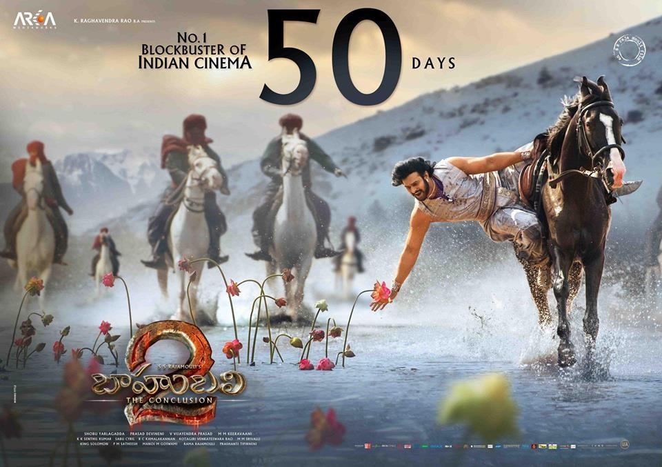 Baahubali 2,Baahubali 2 50 days,Baahubali 50 days,Baahubali 2 50 days poster,Baahubali 50 days poster,Prabhas,Rana Daggubati,Prabhas' epic completes 50 days,Amarendra Baahubali,Bhallaladeva