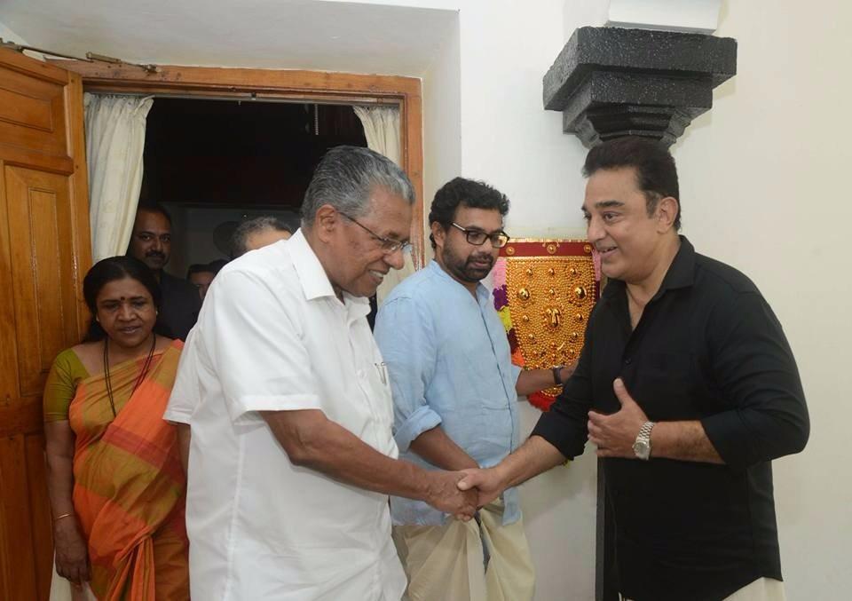 Kamal Haasan,Kamal Haasan visits Kerala CM Pinarayi Vijayan,Kamal Haasan visits CM Pinarayi Vijayan,Kamal Haasan visits Pinarayi Vijayan,Pinarayi Vijayan,Kerala CM Pinarayi Vijayan