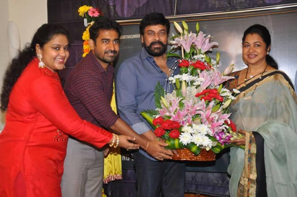 Vijay Antony,Indrasena first look poster,Indrasena first look,Indrasena poster,Indrasena movie poster,Chiranjeevi,Megastar Chiranjeevi,Vijay Antony as Indrasena