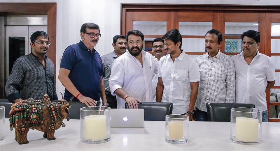 Mohanlal,actor Mohanlal,Udhayanidhi Stalin,Udhayanidhi Stalin Nimir,Nimir poster,Nimir Movie Title Poster,Nimir Title Poster