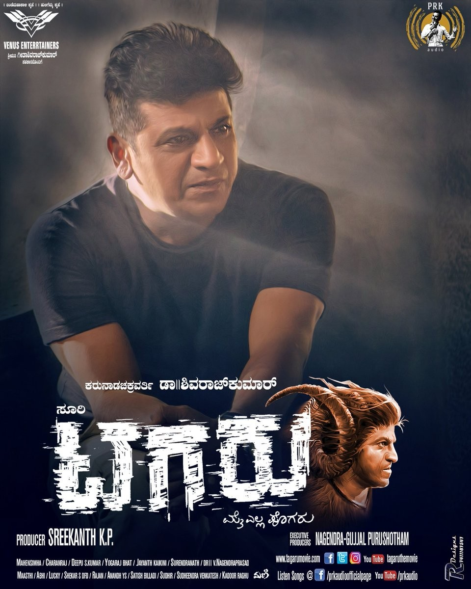 Shiva Rajkumar's Tagaru stills and poster - Photos,Images ...