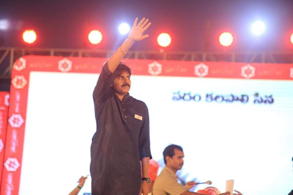 Pawan Kalyan,actor Pawan Kalyan,Jana Sena party formation day,Jana Sena,Jana Sena party,Jana Sena party formation day celebration