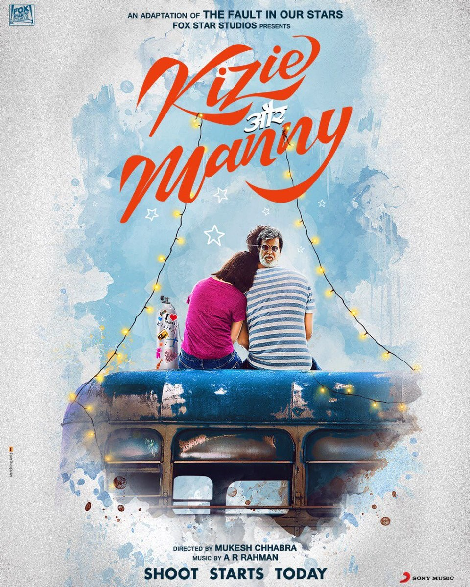Sushant Singh Rajput and Sanjana Sanghi,Sushant Singh Rajput,Sanjana Sanghi,Kizie Aur Manny first look,Kizie Aur Manny first look poster,Kizie Aur Manny,The Fault in our Stars,The Fault in our Stars in Hindi