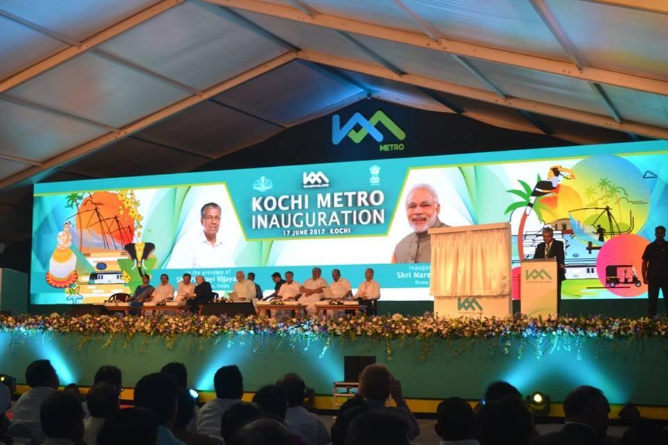 Kochi Metro, Kochi Metro inauguration