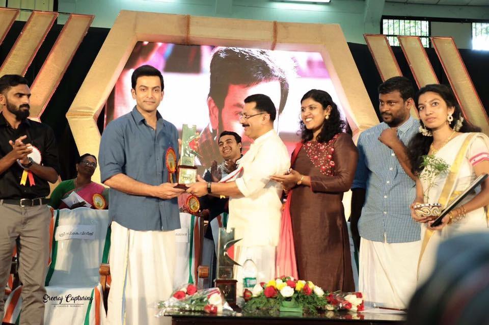 Prithviraj Sukumaran, Youth icon award