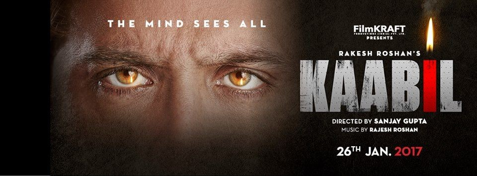 Kaabil to be released in Kerala by Mohanlal's Aashirwas Cinemas in association with Maxlab