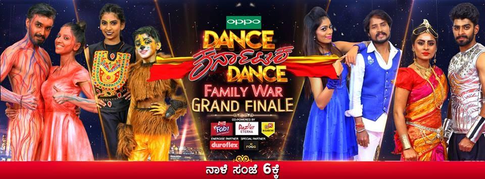 Zee Kannada's Dance Karnataka Dance 2 grand finale