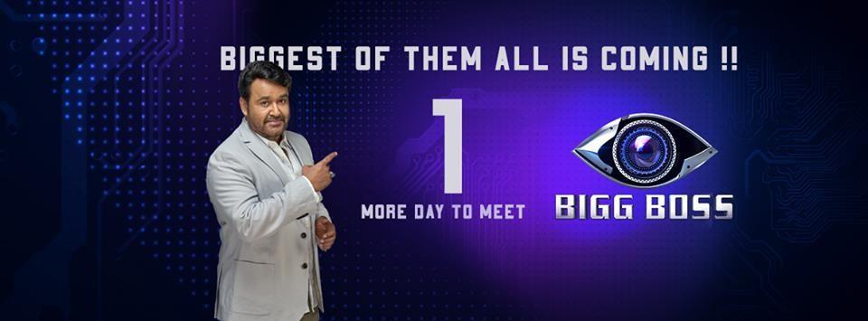 Mohanlal in Bigg Boss Malayalam