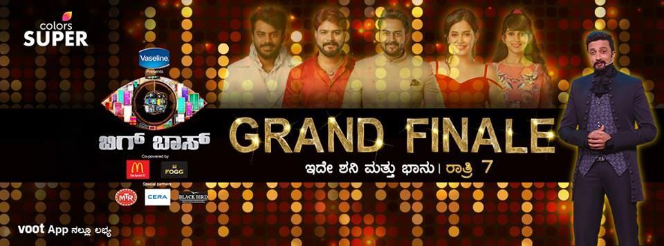 Bigg Boss Kannada Grand Finale
