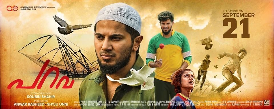malayalam movies to watch out this week parava and