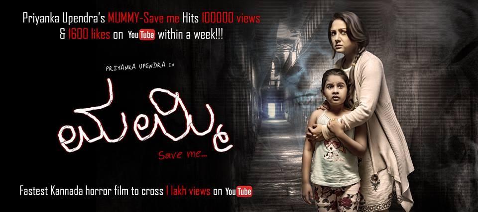 save me series 2