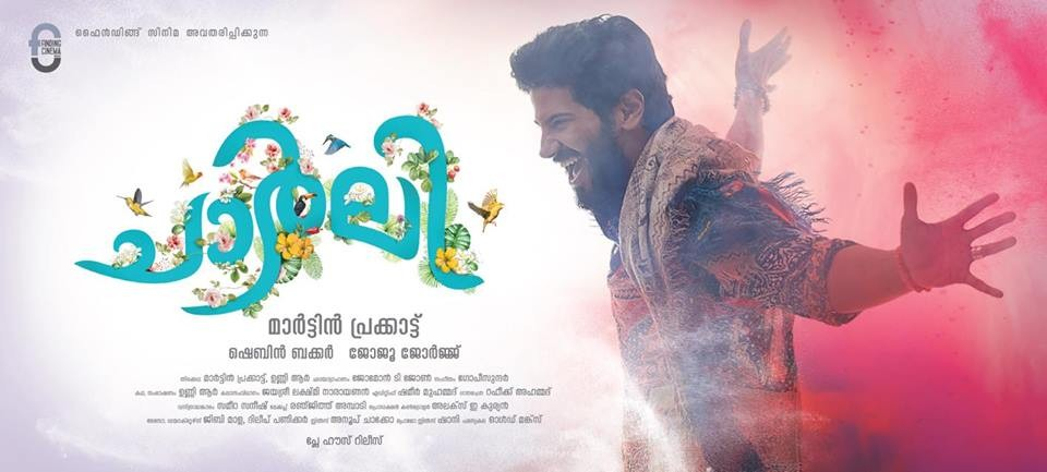 Charlier First Look Poster