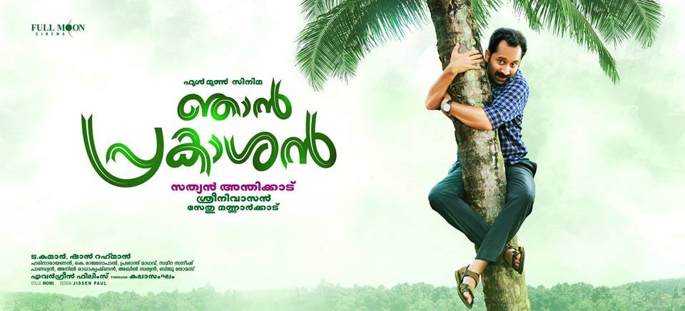 Njan Prakashan movie review: Fahadh Faasil excels in this