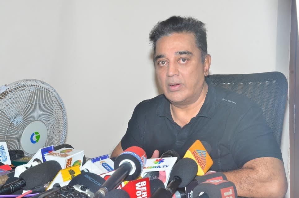 Kamal Hassan,Bigg Boss Tamil ban,Bigg Boss Tamil,Tamil Bigg Boss,Bigg Boss