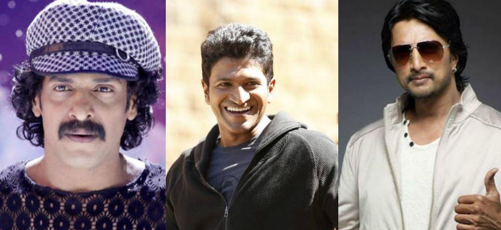 Upendra, Puneeth Rajkumar and Sudeep