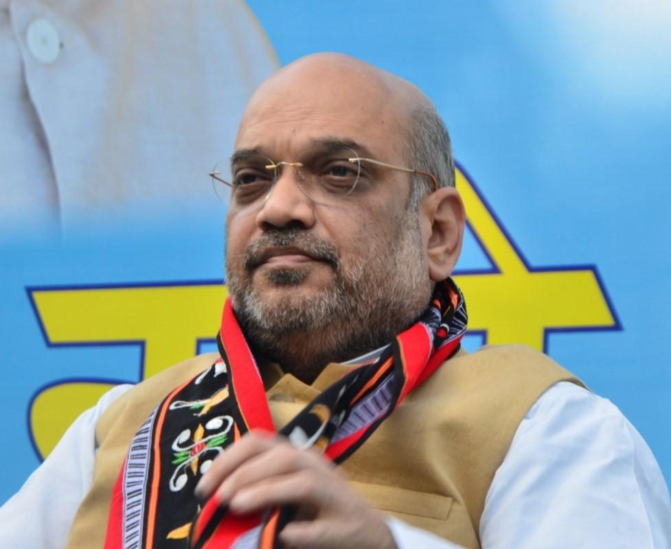 Amit Shah,Namo Yojana Sahayata Kendra,BJP President Amit Shah,Amit shah bjp,BJP