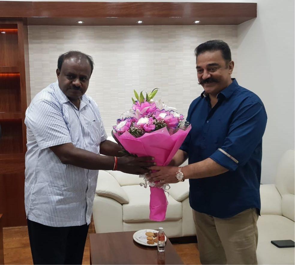 Makkal Needhi Maiam president Kamal Haasan,Kamal Haasan,Kamal Haasan with Kumaraswamy,Kamal Haasan meets Kumaraswamy,Kumaraswamy,HD Kumaraswamy,CM Kumaraswamy