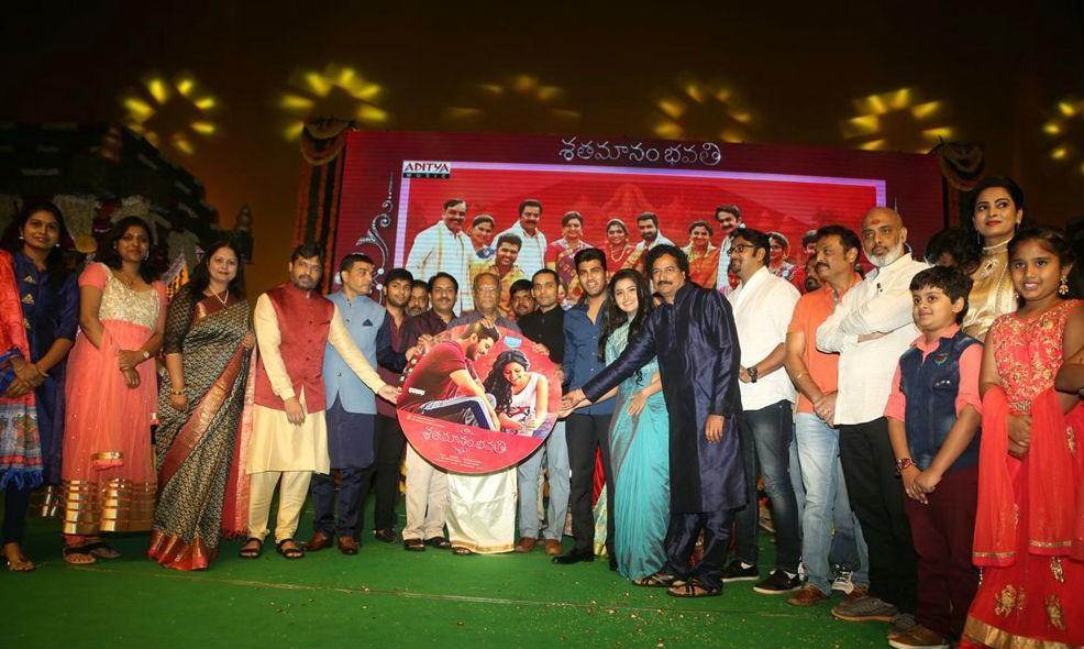 Sharwanand,Anupama Parameswaran,Shatamanam Bhavathi audio launch,Shatamanam Bhavathi,Jayasudha,Dil Raju,Nikhil,Indraja,Sekhar Kammula,Shatamanam Bhavathi audio launch pics,Shatamanam Bhavathi audio launch images,Shatamanam Bhavathi audio launch photos,Sha