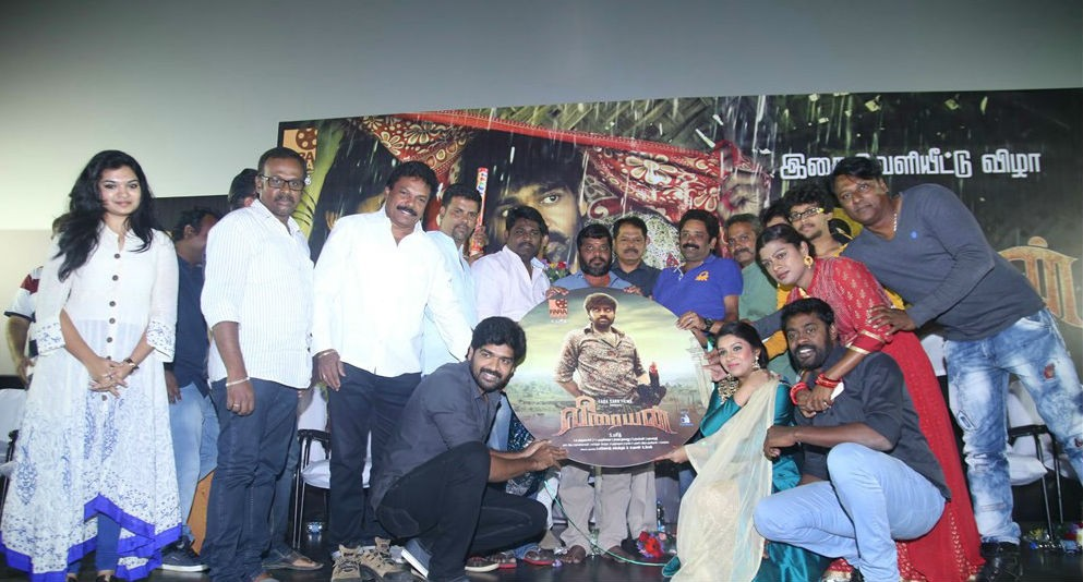 Veeraiyan audio lunch,Veeraiyan music lunch,Inigo Prabhakaran,Shaini,Aadukalam Naren,Veeraiyan audio lunch pics,Veeraiyan audio lunch images,Veeraiyan audio lunch photos,Veeraiyan audio lunch stills,Veeraiyan audio lunch pictures