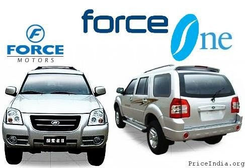 force motors launches new variants of 39 one 39 suv aims to increase sales volume ibtimes india. Black Bedroom Furniture Sets. Home Design Ideas