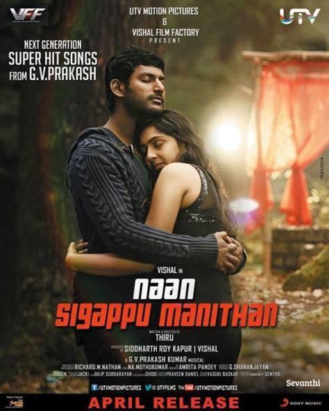 'Naan Sigappu Manithan' Gets 'U/A'; Vishal-Lakshmi Menon's ... Naan Sigappu Manithan Lakshmi Menon Lip Lock