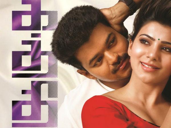 Jilla film shows in bangalore dating 7