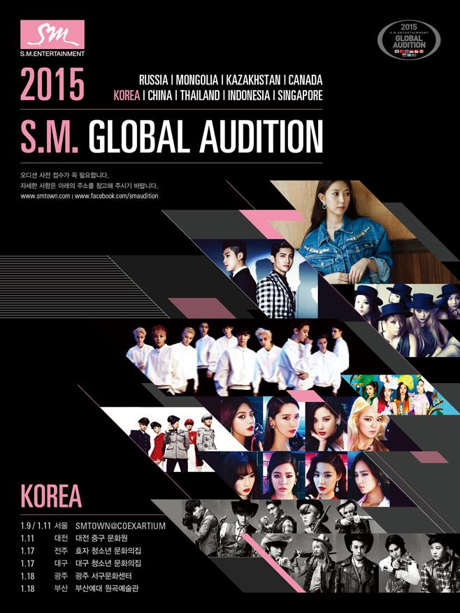 2015 SM Global Audition: South Korean Record Label to Launch Talent Hunt in Nine Countries