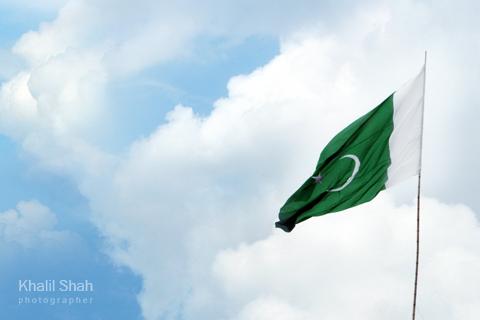 Pakistan Flag Wallpaper Full Size