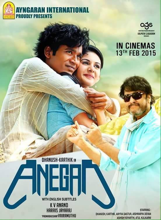 anegan tamil full movie free utorrent