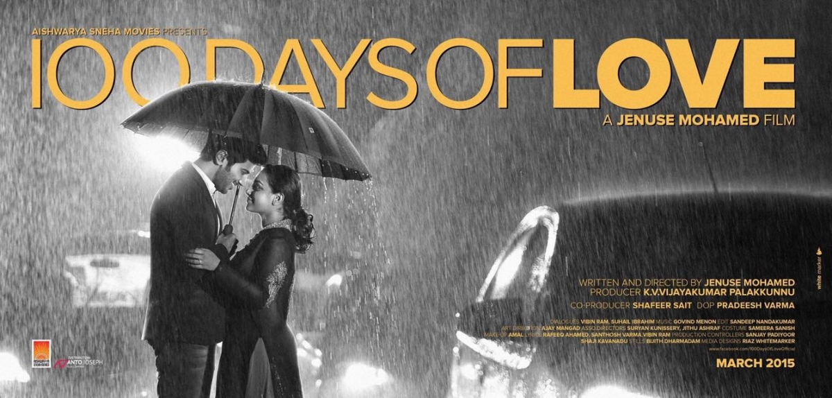 Release Date Of Dulquer Salmaans 100 Days Of Love In Uk