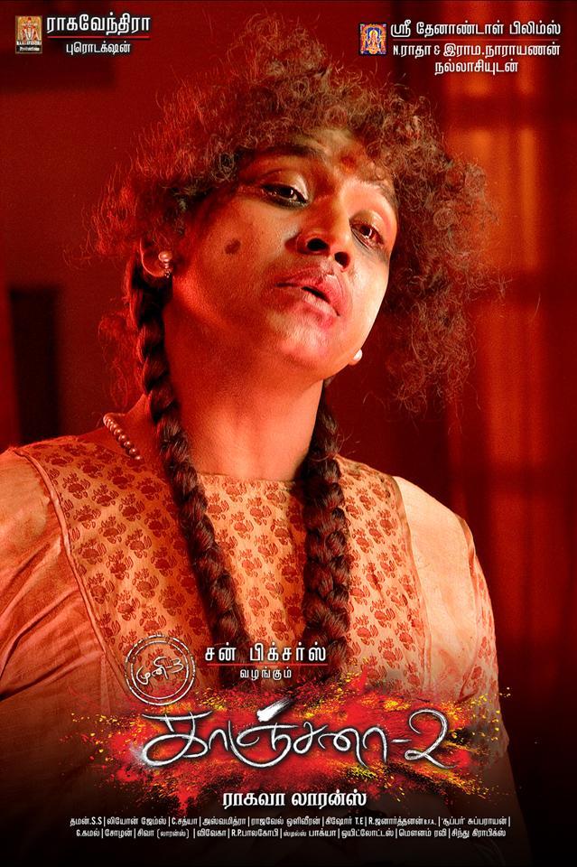 telugu movie background music ringtones