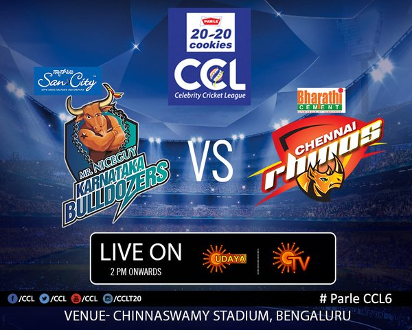 CCL - Celebrity Cricket League 3 - video dailymotion