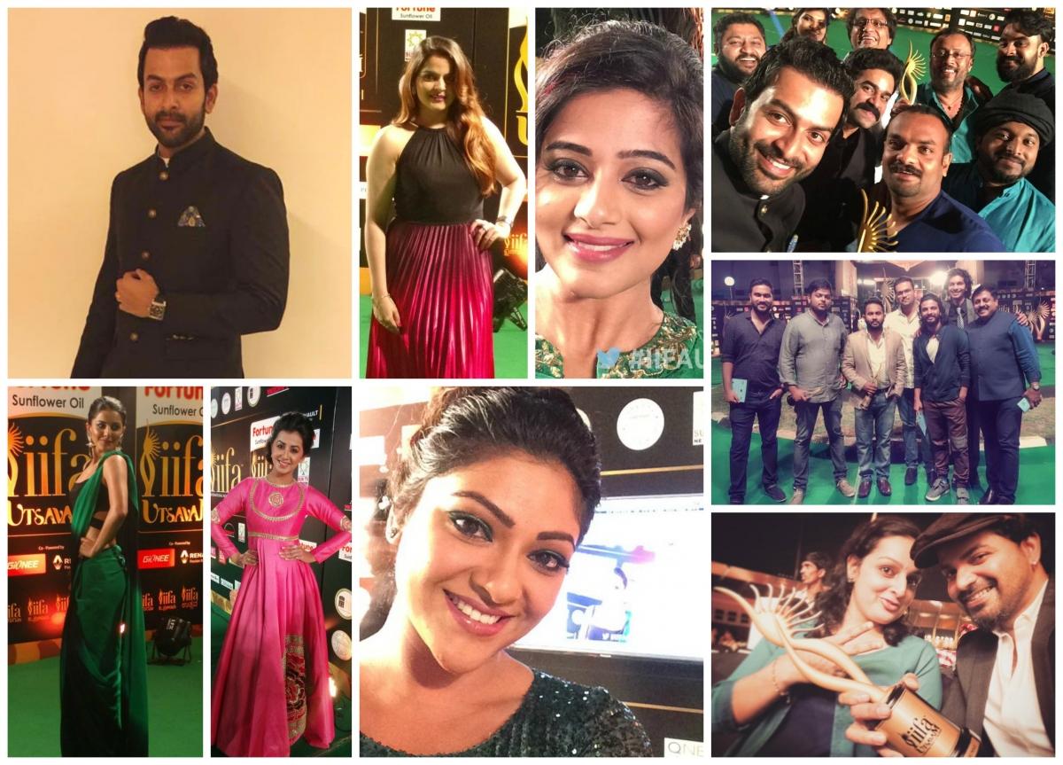 Pathemari (2015) | Pathemari Movie | Pathemari Malayalam ...