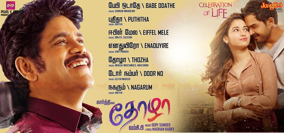 Thozha Movie Review Live Audience Response Ibtimes India