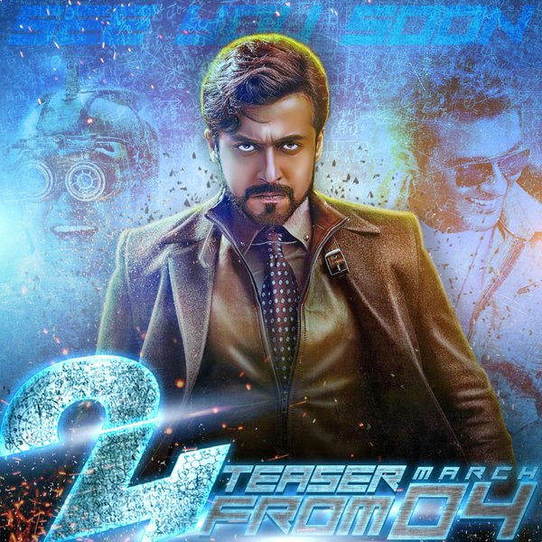 24 movie us box office collection suriya starrer turns out to be 24 movie us box office collection suriya starrer turns out to be fastest 1 million grosser in 2016 beating vijays theri record ibtimes india altavistaventures Images