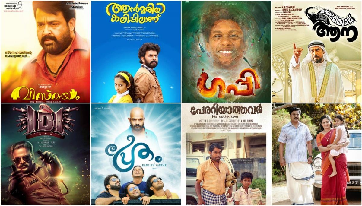 top malayalam movies 2018 download