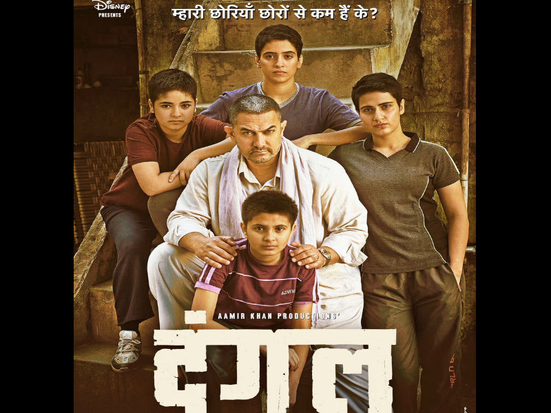 Aamir Khans Dangal Beats Shah Rukhs Raees To Become Most Awaited
