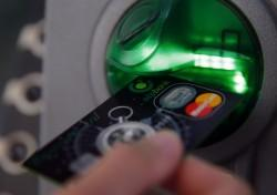 ATM cards may become redundant soon