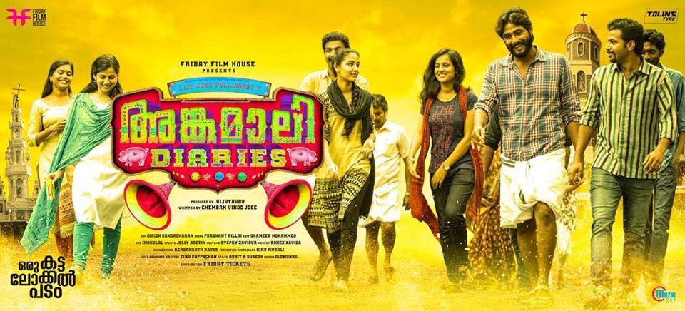 Angamaly Diaries review by critics: 'Katta local' realistic gangster movie  with 86 newcomers - IBTimes India
