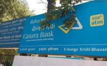 bank, canara bank, can bank, canfin homes, canara bank rights issue, bank stocks