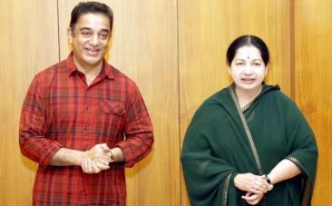 Kamal Haasan with Jayalalithaa