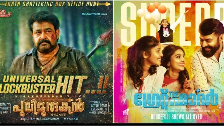 Mammoottys The Great Father beats Mohanlals Pulimurugan