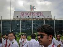 kingfisher airlines, kingfisher beer, vijay mallya, vijay mallya arrested in london, united breweries, usl share price
