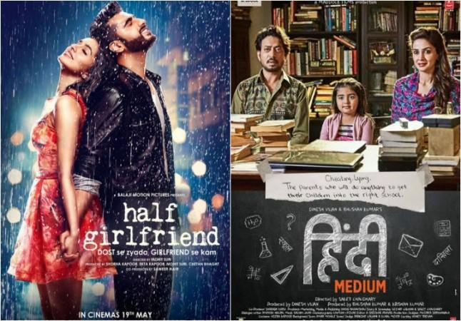 Half Girlfriend Hindi Medium 1st Week Box Office Collection Shraddha Arjun S Movie Fails To Cross Rs 50 Crore Mark Irrfan Starrer Mints Money Ibtimes India Tum bin 2 is an upcoming indian romantic drama film. half girlfriend hindi medium 1st week