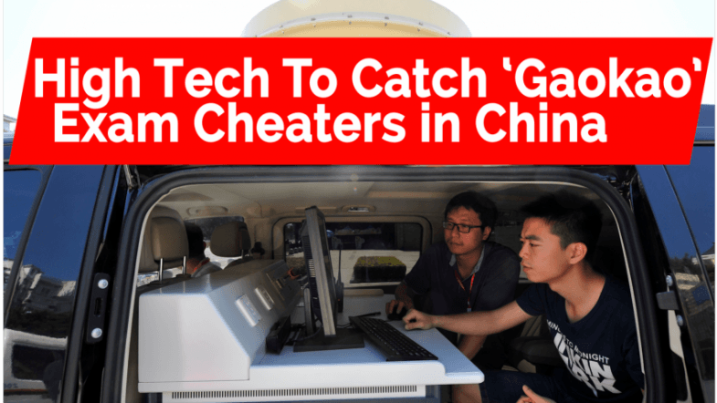 Chinese exam authorities use High Tech to catch cheaters taking college exam