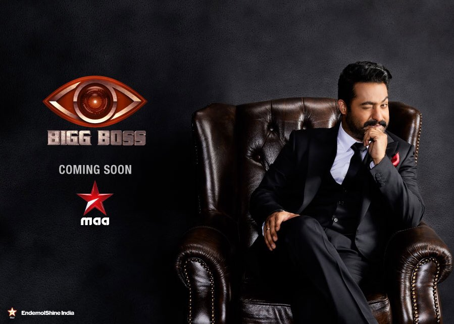 Ravi Teja's brother Bharath was to be a participant on Jr