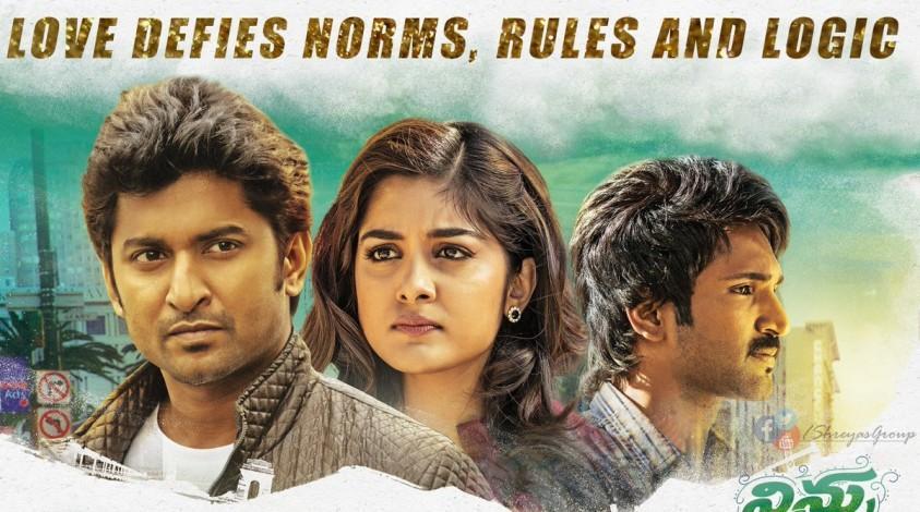 Ninnu Kori Movie Online