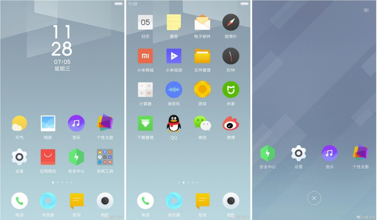Android Nougat-based MIUI 9 releasing to Xiaomi Mi, Redmi ...